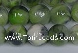 CMJ1218 15.5 inches 12mm round jade beads wholesale