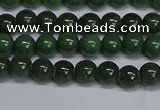 CMJ177 15.5 inches 6mm round Mashan jade beads wholesale