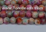 CMJ443 15.5 inches 6mm round rainbow jade beads wholesale