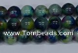 CMJ465 15.5 inches 8mm round rainbow jade beads wholesale