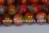 CMJ474 15.5 inches 12mm round rainbow jade beads wholesale