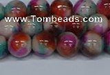 CMJ494 15.5 inches 10mm round rainbow jade beads wholesale