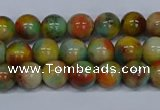 CMJ500 15.5 inches 8mm round rainbow jade beads wholesale