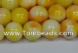 CMJ509 15.5 inches 12mm round rainbow jade beads wholesale