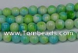 CMJ519 15.5 inches 4mm round rainbow jade beads wholesale