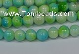 CMJ520 15.5 inches 6mm round rainbow jade beads wholesale