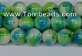 CMJ522 15.5 inches 10mm round rainbow jade beads wholesale