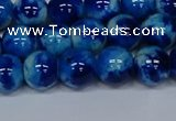 CMJ543 15.5 inches 10mm round rainbow jade beads wholesale