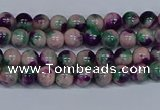 CMJ596 15.5 inches 4mm round rainbow jade beads wholesale