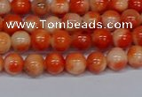 CMJ604 15.5 inches 6mm round rainbow jade beads wholesale