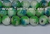 CMJ627 15.5 inches 10mm round rainbow jade beads wholesale
