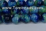 CMJ669 15.5 inches 10mm round rainbow jade beads wholesale