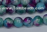 CMJ690 15.5 inches 10mm round rainbow jade beads wholesale