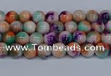 CMJ722 15.5 inches 4mm round rainbow jade beads wholesale