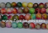 CMJ750 15.5 inches 4mm round rainbow jade beads wholesale