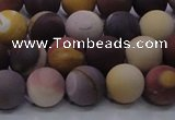 CMK293 15.5 inches 10mm round matte mookaite beads wholesale