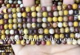 CMK346 15.5 inches 6mm round mookaite jasper beads wholesale