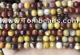 CMK352 15 inches 6mm faceted round mookaite beads wholesale