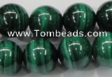 CMN157 AA grade 20mm round natural malachite beads Wholesale
