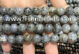 CMQ104 15.5 inches 12mm round moss quartz beads wholesale