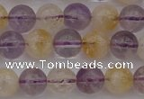 CMQ312 15.5 inches 8mm round citrine & amethyst beads wholesale