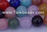 CMQ348 15.5 inches 10mm round mixed quartz gemstone beads