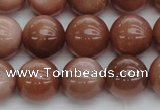 CMS1004 15.5 inches 12mm round AA grade moonstone gemstone beads