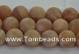 CMS1122 15.5 inches 8mm round matte moonstone gemstone beads