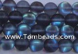 CMS1516 15.5 inches 6mm round matte synthetic moonstone beads