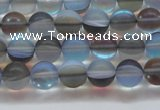 CMS1566 15.5 inches 6mm round matte synthetic moonstone beads