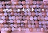 CMS1953 15.5 inches 6mm round rainbow moonstone gemstone beads