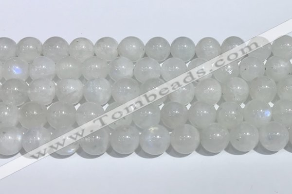 CMS2007 15.5 inches 10mm round white moonstone gemstone beads