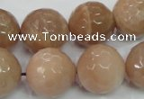CMS64 15.5 inches 18mm faceted round moonstone gemstone beads