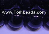 CNA556 15.5 inches 16mm round A grade natural dark amethyst beads