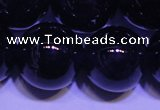 CNA567 15.5 inches 18mm round AA grade natural dark amethyst beads