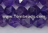 CNA759 15.5 inches 10mm faceted nuggets amethyst beads wholesale