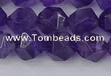 CNA760 15.5 inches 12mm faceted nuggets amethyst beads wholesale