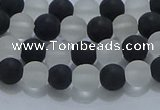 CNC110 15.5 inches 4mm round matte white crystal & black agate beads