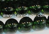 CNC445 15.5 inches 14mm round dyed natural white crystal beads