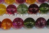 CNC453 15.5 inches 10mm round dyed natural white crystal beads