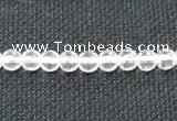 CNC51 15.5 inches 6mm faceted round grade A natural white crystal beads