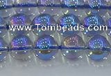 CNC589 15.5 inches 8mm round plated natural white crystal beads