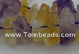 CNG5015 15.5 inches 12*18mm - 15*25mm nuggets amethyst & citrine beads