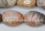 CNG54 15.5 inches 16*20mm - 25*35mm nuggets agate gemstone beads