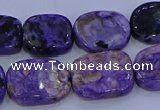 CNG5713 15.5 inches 12*16mm - 15*20mm freeform charoite beads