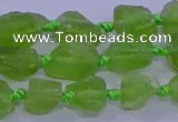 CNG5904 15.5 inches 4*6mm - 6*10mm nuggets rough olive quartz beads