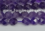 CNG7220 15.5 inches 6mm faceted nuggets amethyst gemstone beads