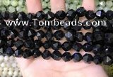 CNG8737 15.5 inches 8mm faceted nuggets black agate beads