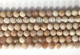 CNG9081 15.5 inches 8mm faceted nuggets moonstone gemstone beads
