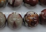 CNJ73 15.5 inches 20mm round noreena jasper beads wholesale